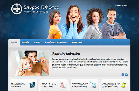 Spiros Fotos - Dental Surgeonwww.e-odontiatros.grWelcome to the website of the dentist Spyros Fotos. This website was created to offer information regarding dental issues, presented in a simple and understandable way...Read more...